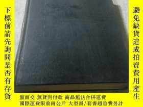 二手書博民逛書店CHEMICAL罕見WEEK(化學周)1959 vol.85 1