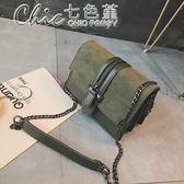 斜背包 側背包包包女韓版時尚鍊條小包斜挎包百搭單肩包「Chic七色堇」