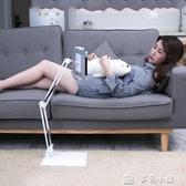 平板支架平板懶人支架床頭手機架子宿舍直播床上用萬能通用桌面ipad手 大宅女韓國館YJT