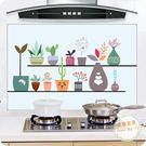廚房防油貼廚房自粘防油貼紙大號灶台耐高溫...