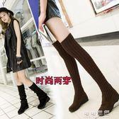 秋冬毛線膝上靴女兩穿彈力顯瘦長筒靴中跟平底瘦腿高筒靴 可可鞋櫃