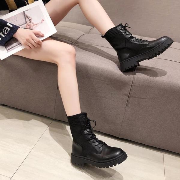 短靴 馬丁靴女英倫風新款學生厚底內增高瘦瘦靴短靴透氣機車靴子女 (快速出貨)