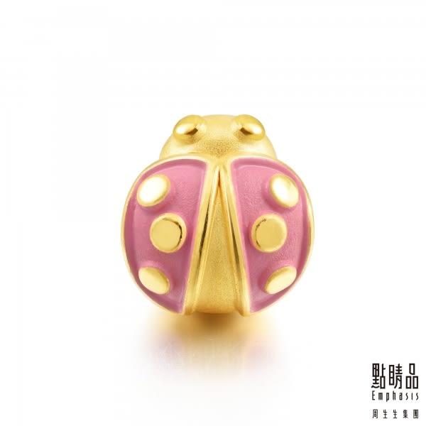 點睛品 Charme 可愛小甲蟲黃金串珠