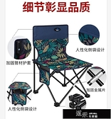 折疊椅戶外折疊椅子便攜凳子釣魚靠背椅美術寫生家用小馬扎板凳釣魚裝備 道禾