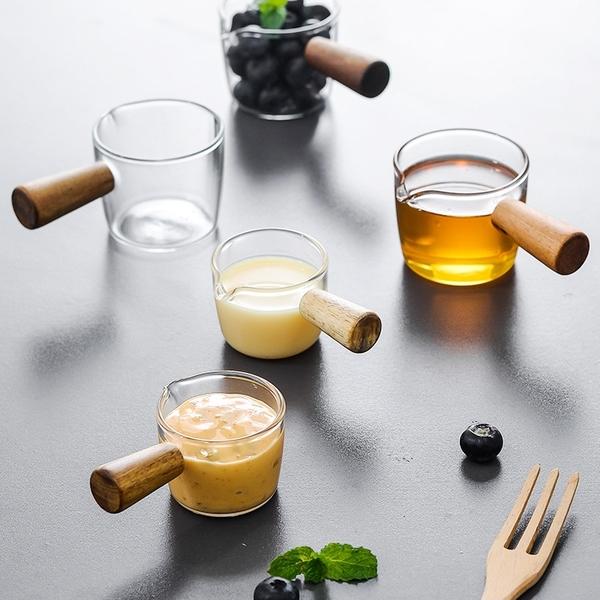 日式迷你玻璃杯 沾料杯 醬料杯 牛奶盅 迷你牛奶杯 木柄杯 50ml/100ml【RS1233】