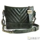 鍊帶包-法國盒子.時尚V形紋造型鍊帶包(共四色)9701V