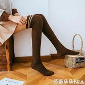 及膝襪 長統襪子女日系韓版學院風過膝襪加長韓國顯瘦大腿純棉高筒堆堆襪 芭蕾朵朵
