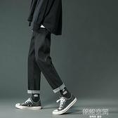 牛仔褲男春季新款寬鬆港風帥氣百搭直筒褲韓版潮流闊腿休閒九分褲