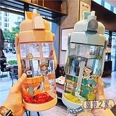 吸管杯 超大號2L大容量吸管塑料水杯男女運動戶外水壺帶刻度健身隨手杯子【風鈴之家】