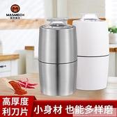 咖啡豆自動研磨機磨咖啡豆機電動手動小型磨豆機咖啡研磨器咖啡機  夏季新品