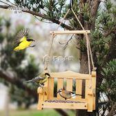 餵鳥器秋千餵鳥器餵食器庭院花園別墅裝飾多色小屋YXS