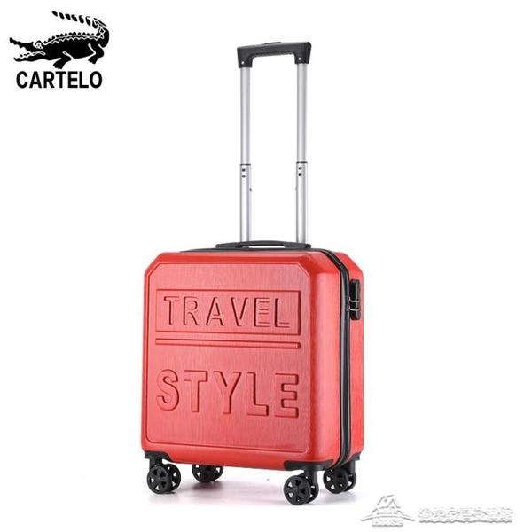 行李箱 18寸行李箱小型輕便登機箱密碼箱萬向輪拉桿箱迷你箱【快速出貨】