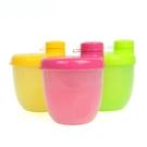 便攜式兩用奶粉盒 三色可選CA08-CA10 官方旗艦店