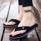 夾腳拖鞋 人字拖男防滑夏季男士拖鞋大碼夾趾涼拖外穿韓版潮軟底夾腳沙灘鞋