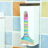 ◄ 生活家精品 ►【Q247-1】壁掛式塑膠袋收納盒 吸盤 收納 雜物 廚房 餐具 工具 洗漱 衛浴 牆面