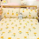 寢居樂 加大床包(含枕套) 【黃色鬱金香】舒適磨毛 飽滿色彩 MIT台灣製