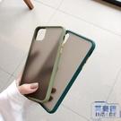 【2個裝】簡約撞色邊框殼oppoA9手機殼磨砂硅膠防摔保護套男女款全包邊【英賽德3C數碼館】
