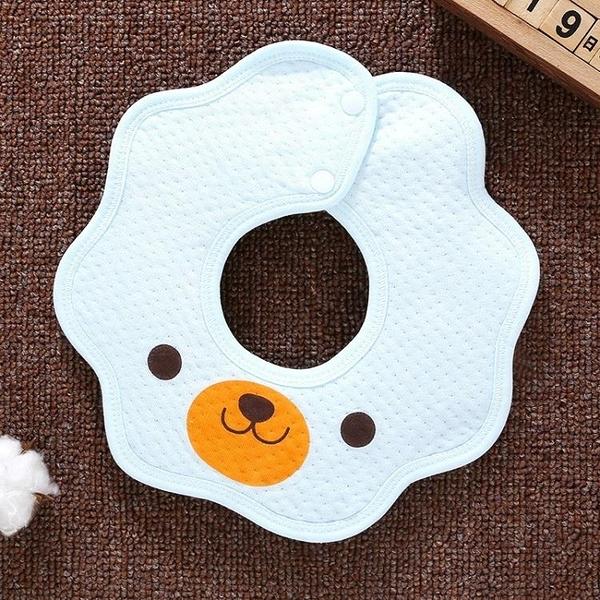 4條 圍嘴嬰兒純棉防水口水巾八角圍兜【奇趣小屋】