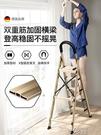 鋁梯 格美居梯子家用折疊伸縮人字梯鋁合金加厚室內四步樓梯多功能2米 薇薇MKS