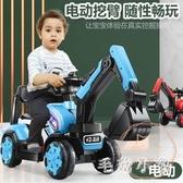 兒童挖掘機 工程車男孩玩具車可坐人超大號可坐可騎挖土機電動挖機『毛菇小象』
