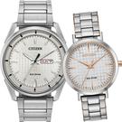 CITIZEN 星辰 光動能情侶手錶 對錶-銀/42+36mm AW0080-57A+EM0766-50A