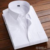 寸衫男 春季白長袖襯衫男士職業襯衣寸寬松韓版黑色打底衫商務上班工作服 布衣潮人