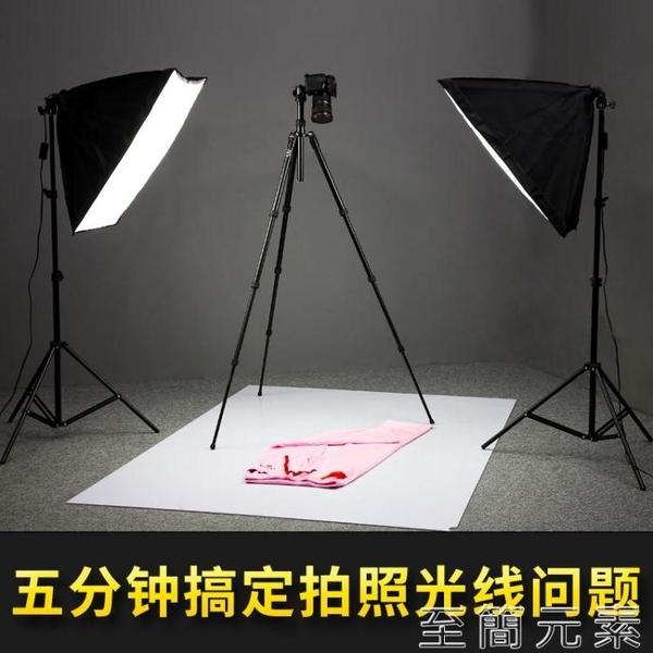 小型攝影棚led燈箱套裝拍產品珠寶拍攝靜物照柔光箱首飾飾品拍照燈道具商品服裝 雙十二全館免運