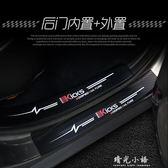 勁客改裝專用于kicks碳纖維門檻條皮革迎賓踏板飾條 晴光小語