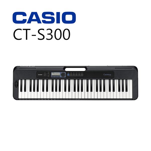 小叮噹的店 - CASIO 卡西歐 CT-S300 61鍵 電子琴 滑音輪 可裝電池