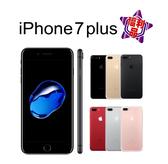 【福利品】9成5新 APPLE IPHONE 7 PLUS 128G 5.5吋 送全新配件+玻璃貼+保護套