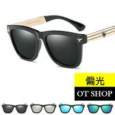 OT SHOP太陽眼鏡‧中大兒童款偏光親子M06同款簡約金屬潮流‧亮黑/綠/粉/藍/櫻花粉‧現貨NK16