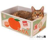 貓窩貓玩具貓抓板能磨爪的貓窩紙箱 底層貓抓板設計寵物紙盒房子  朵拉朵衣櫥