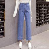 新款韓版直筒闊腿牛仔褲寬鬆高腰九分褲    琉璃美衣
