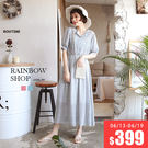 仙女排釦碎花縮腰長洋裝-MM-Rainbow【A418585】