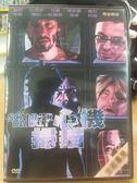 影音專賣店-B06-006-正版DVD【心機掃描】-卡通動畫