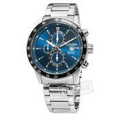 CITIZEN 星辰表 / AN3600-59L / 經典三眼 計時碼錶 日期 日本機芯 防水100米 不鏽鋼手錶 藍黑色 44mm