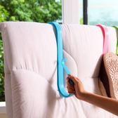 ✭米菈生活館✭【L68】多功能棉被晾曬夾子 優質塑料曬被子架 枕頭大號夾子防風架