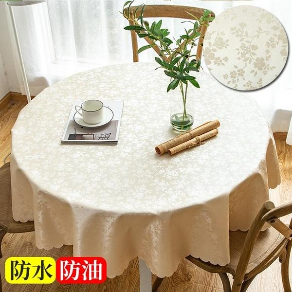 防水防油防燙桌布