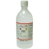 【奇奇文具】唐鑫 75度 500cc 塑膠瓶 酒精