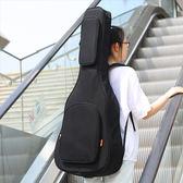 吉他包 加厚雙肩民謠木吉他包背包琴包LJ9431『miss洛羽』