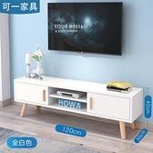 電視櫃 北歐電視櫃簡約現代客廳臥室小戶型電視櫃組合家具簡易電視機櫃【快速出貨】