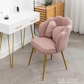 北歐ins輕奢網紅化妝凳簡約休閑創意少女公主粉色美容院靠背椅子 雙十二全館免運