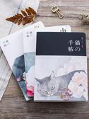 日式和風貓的手帖裸裝本和風日式貓咪空白紙筆記本手帳本記事本子·樂享生活館