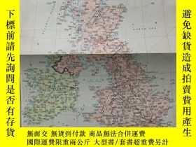 二手書博民逛書店舊地圖:英國罕見UNITED KINGDOM 愛爾蘭 IRELANDY11041 地圖出版社 出版1989