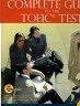 二手書R2YB《COMPLETE GUIDE TO THE TOEIC TEST