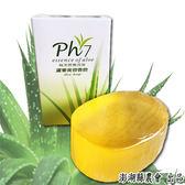 澎湖縣農會-pH7蘆薈美容皂100g