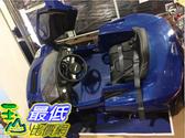 [COSCO代購]  C117496 JAGUAR RIDE-ON 捷豹電動車