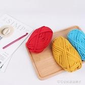 黛青布條線鉤包包坐墊線手工編織diy毯子線粗毛線泫雅編織材料包