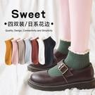 襪子女短襪洛麗塔蕾絲邊花邊襪可愛日系中筒襪軟妹公主船襪秋冬季 黛尼時尚精品