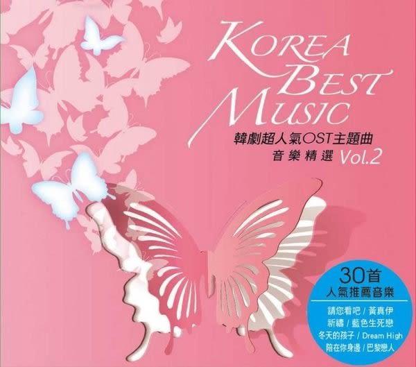 韓劇超人氣OST主題曲音樂精選2  雙CD (購潮8)